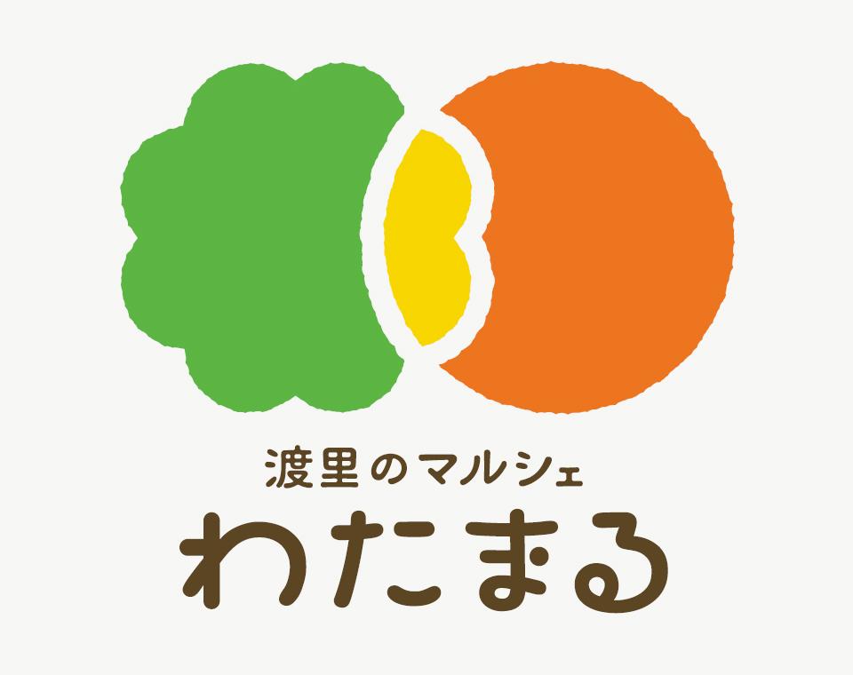 農産物直売所「わたまる」ロゴデザイン